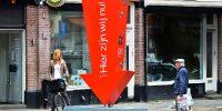 Ferdinand Bolstraat, Amsterdam, The Netherlands